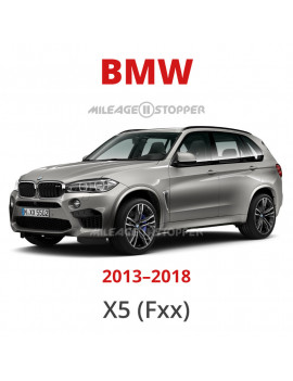 BMW X5 (F15, F85 (X5M) Mileage Blocker